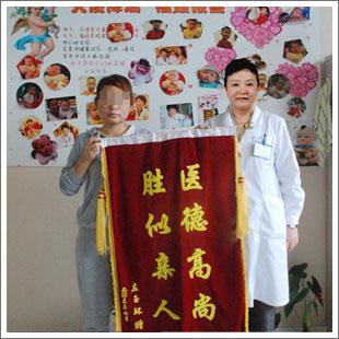 不孕患者在长江成为准妈妈