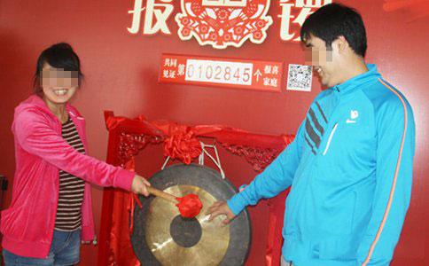 郑州长江治疗4个月 漯河患者喜获