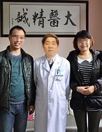 月经延迟元凶竟是输卵管炎 郑州