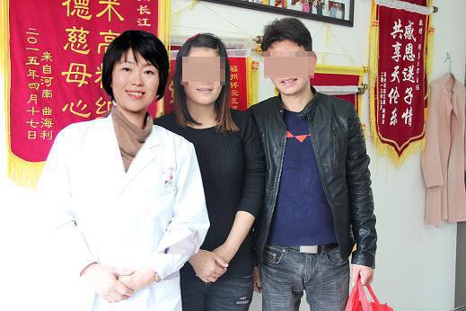"""""""我是长江员工,我在长江治不孕"""