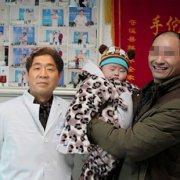 6年不孕的郑州患者  郑州长江治
