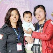 姐妹俩闭经五年均在郑州长江喜得