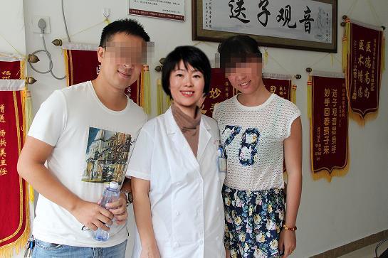 婚后5年不孕四处求医  到长江治